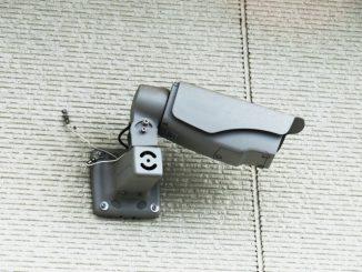 防犯カメラ 監視カメラ 通販